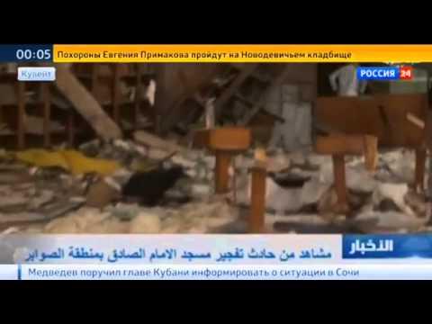 Новости сегодня 27 июня 2015 Терракт в столице Кувейта