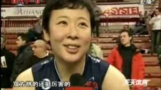 2008 12 01 上演中國德比 馮坤楊昊賽場情深