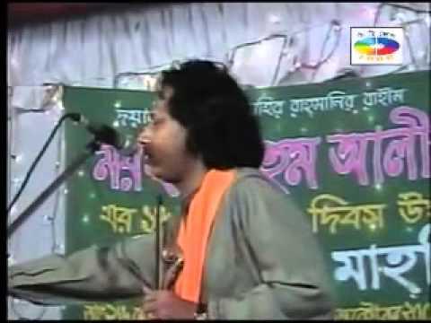 Bangla baul pala gaan kajol deowan and Choto Abul 3