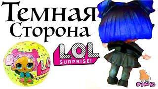 КТО ПОЛУЧИЛ ДВОЙКУ? ТЕМНАЯ СТОРОНА КУКОЛ ЛОЛ! #Мультик Барби | My Toys Pink