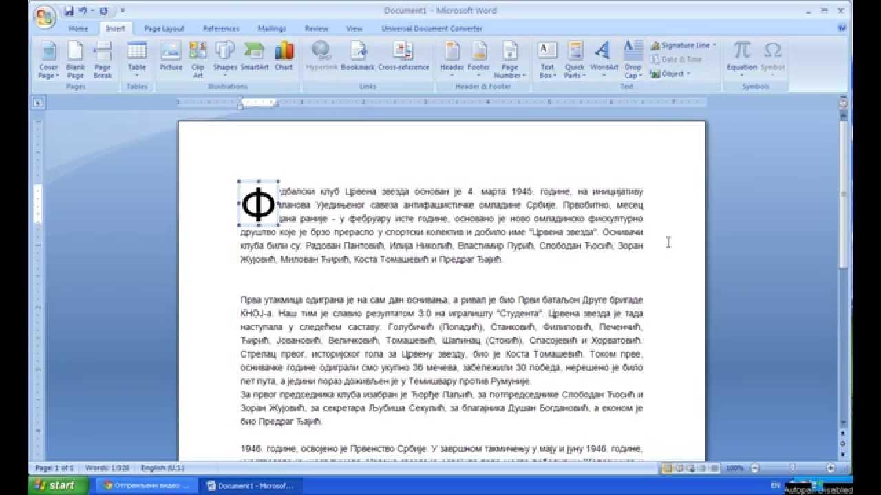 Lekcije word kako namestiti veliko slovo na pocetku for Miroir activation code