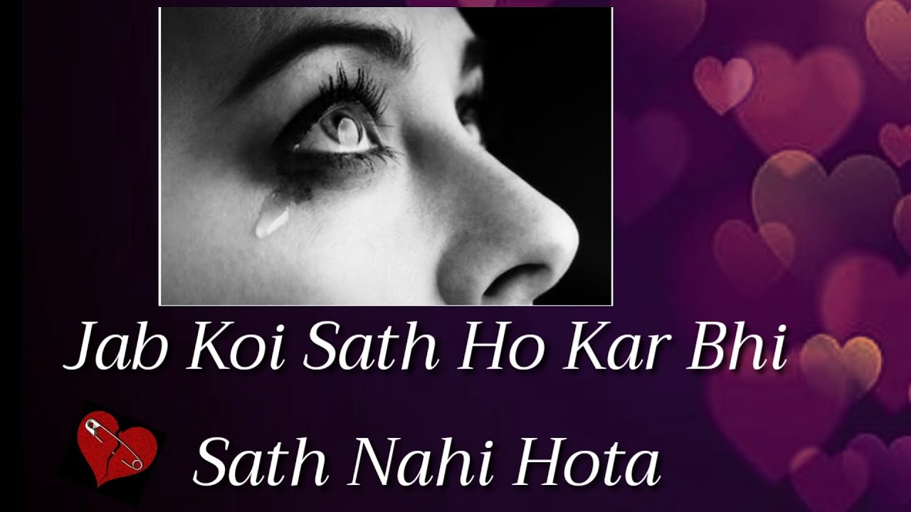 💔 True Love Karne Walo Ke Liye Heart Broken Status 💔| Sad Quotes In Hindi 💔
