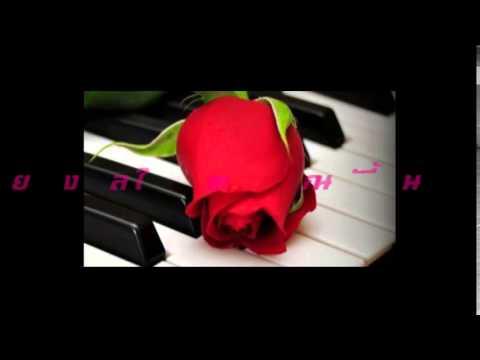 สายลมแห่งรัก - เบน ชลาทิศ