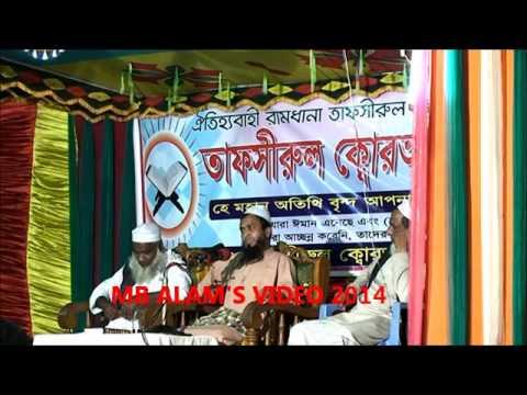 MAULANA MUFTI BOSHIR AHMED BIBARIYA About Sunnath and Bidat 2014: