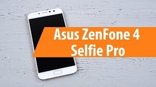 распаковка AsusZenFone4 Selfie Pro / Unboxing AsusZenFone4 Selfie Pro