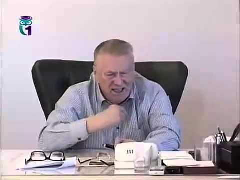 Жириновский Когда закончится кризис