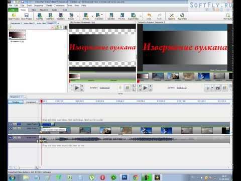 программа для редоктирования видео