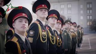 Минскому суворовскому училищу – 65!