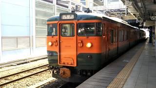 しなの鉄道 湘南色115系S3編成 長野駅出発!