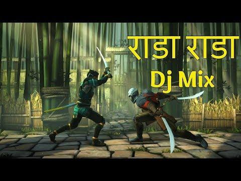 Rada Rada (DJ MIX) Dj Saurabh SDD | Dj Dhan