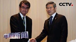 [中国新闻] 韩日《军事情报保护协定》前景不妙 | CCTV中文国际