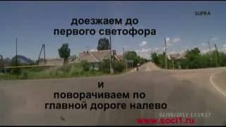 Дорога на море на машине в Сочи через Майкоп, Апшеронск(Видео с форума сайта ..., 2013-06-15T19:51:10.000Z)