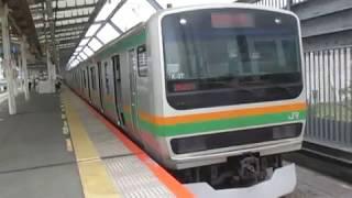 湘南新宿ラインE231系「快速大船行」武蔵小杉駅発車!