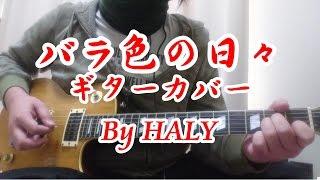 2000/7/26発売イエローモンキー8thアルバム【8】収録曲 バラ色の日々 ...