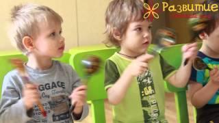 """Развлечение в детском саду """"Развитие""""."""