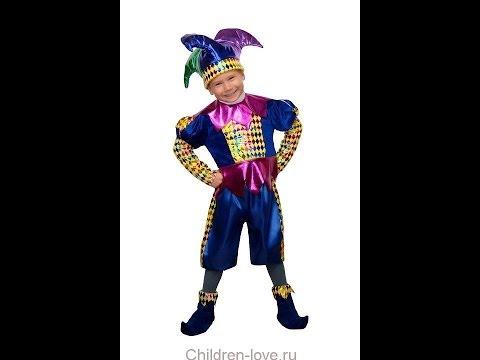 Новогодний костюм Королевский шут для мальчика