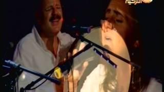 Janet & Jak Esim Quartet - Ben Sana Gönül Vereli
