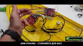 Flytec muhim T188 repairing qachon bilish uchun nima
