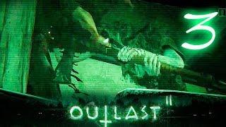 ЭТА БАБА СДЕЛАЕТ ИЗ ТВОИХ ЯИЦ ОМЛЕТ - Outlast 2 Прохождение #3
