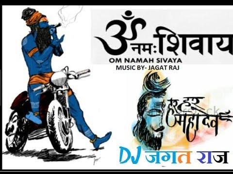 Holi Special Mahashivratri Song 2019 (MAHAKAL)  || Dj Jagat Raj