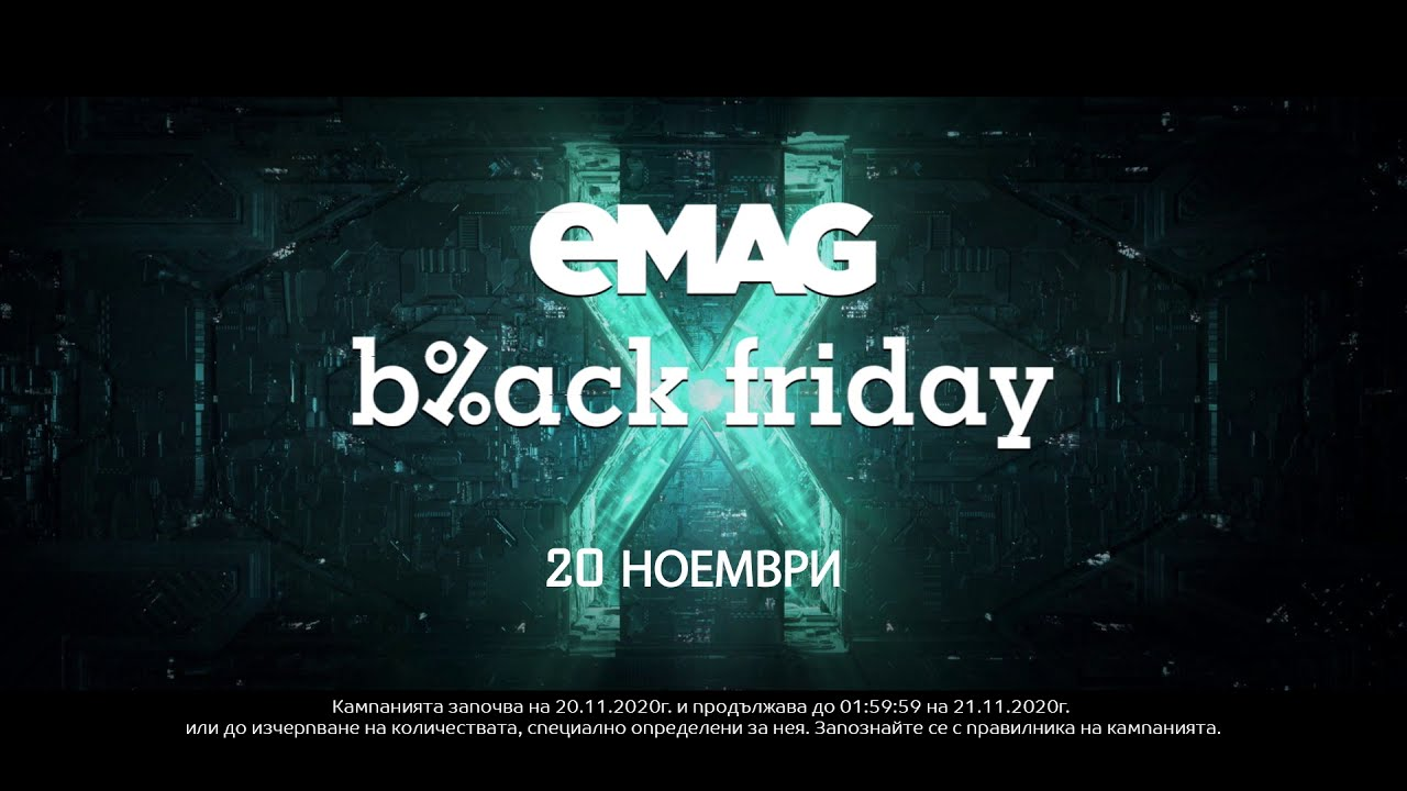 Emag Black Friday 2020 Security Ease And Some Of The Most Attractive Prices Of The Year Are Motivating People To Shop Mainly Online
