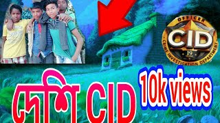Cid new videos / Page 3 / InfiniTube