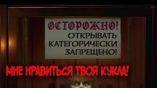 ЛУЧШИЕ ФИЛЬМЫ УЖАСОВ 2019! (ТОП ФИЛЬМОВ УЖАСОВ)