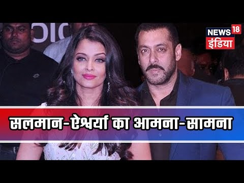 This is how Salman Khan and Aishwarya Rai Bachchan managed to AVOID each other | Lunchbox| Bollywood