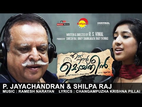 Sharadambaram | Making Song HD | Ennu Ninte Moideen | P Jayachandran | Shilpa Raj