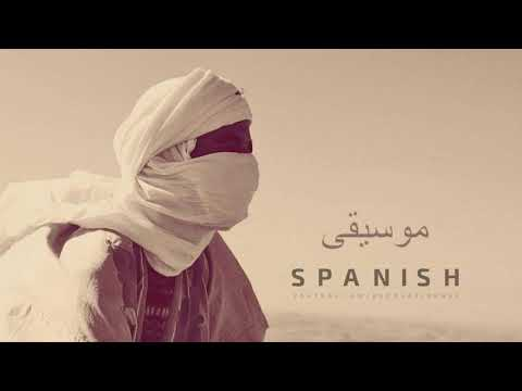 Arabic Spanish Music ~ Andalucia Nights