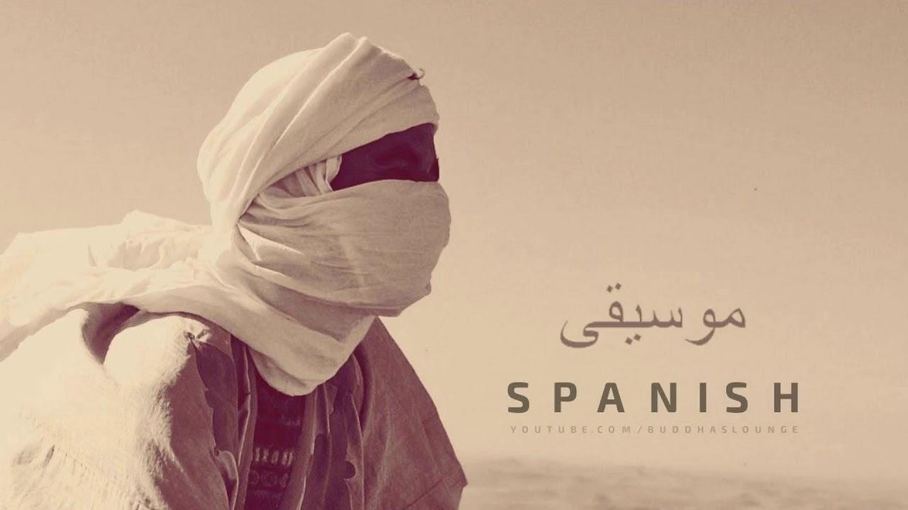 Arabic Spanish Music Andalucia Nights Youtube