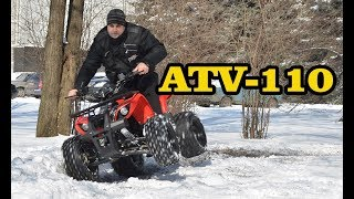 Квадроцикл Skybike Hyper 110  Тест На Снегу