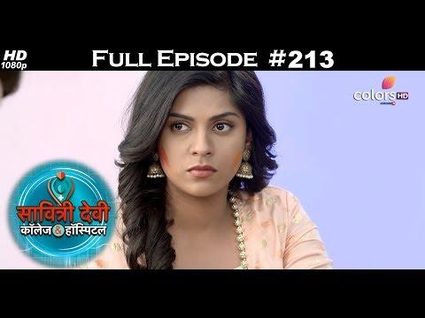 Savitri Devi College & Hospital - 8th March 2018 - सावित्री देवी कॉलेज & हॉस्पिटल - Full Episode