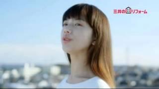 話題の中学生女優・清原果耶 竹野内豊のイメージは「怖そう」 詳しくは...