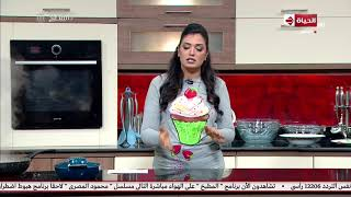 المطبخ -  طريقة عمل الحواوشى مع الشيف أسماء مسلم