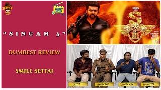Singam 3 Movie Review | Dumbest Review | Suriya, Anushka Shetty, Shruti Haasan | Smile Settai