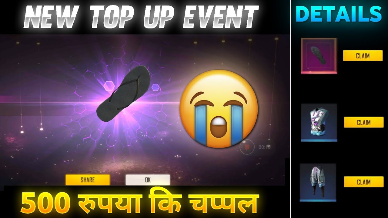 FREE FIRE NEW EVENT   25 JULY NEW EVENT  FLYING SLIPPERS IN FREE FIRE   FF NEW EVENT