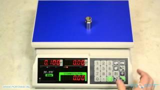 Обзор весов M-er 326 LED. Характеристики, основные режимы работы.