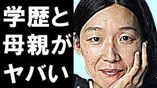 この動画は江口のりこさんに関する情報です。 江口のりこさんを好きな方、興味のある方に見ていただけると嬉しいです。 閲覧後コメント欄で楽しくやりとりしましょう^^ この ...