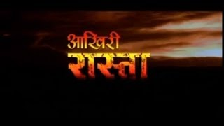 Aakhiri Rasta [Blockbuster Bhojpuri Movie]Feat.Dinesh Lal Yadav & Rinkoo Ghosh