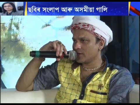 Special Show || Zubeen Garg EXCLUSIVE With Chaya Moni Bhuyan
