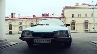 автоблог Автонаводка: Citroen CX - первый тест-драйв)) Обзор машин Ситроен.