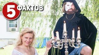 Зачинщики 5 фактов о фильме 2016 Горе-грабители