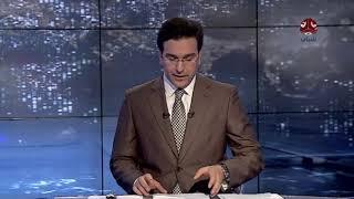 تعز | الجيش الوطني يصد هجوما عنيفا للمليشات بجبل حبشي | مع العقيد عبدالباسط البحر | يمن شباب