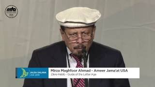 Zikr-e-Habib - Guide of the Latter Age - Dr. Mirza Maghfoor Ahmad (Ameer Jama'at USA)