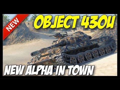 ► Object 430U - New Alpha In Town! - World of Tanks Object 430U Preview - 9.22 Update