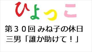 ひよっこ 第30回 「連続テレビ小説 ひよっこ Part1 (NHKドラマ・ガイ...