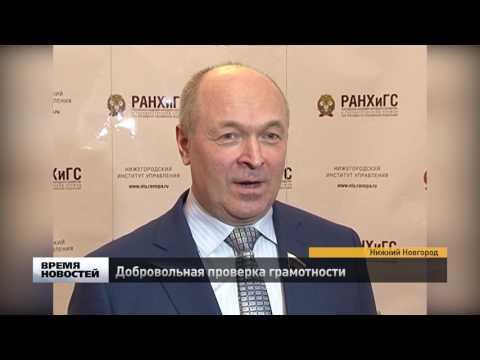 Интим Нижний Новгород частные объявления