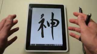 Zen Brush for iPad Review