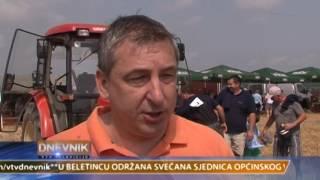 VTV Dnevnik 25. srpnja 2016.